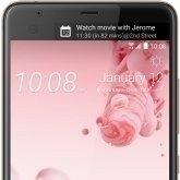 Data premiery smartfona HTC U oficjalnie potwierdzona