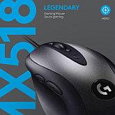 Powrót do korzeni: Logitech wprowadza na rynek mysz MX518