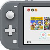Zapowiedziano Nintendo Switch Lite. Znamy ceny i datę premiery