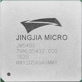 GPU Jingjia JM9271 - powstaje chiński konkurent GeForce  GTX 1070