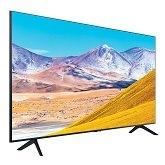 Samsung Crystal UHD - nowe telewizory już dostępne w Polsce
