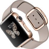 Apple Watch - Sklepowa premiera zegarka w kwietniu