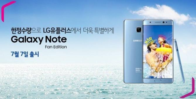 Samsung Galaxy Note FE w końcu trafia do sprzedaży [1]