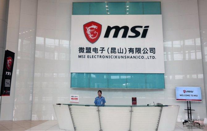PurePC z wizytą w azjatyckiej fabryce notebooków MSI Global [3]