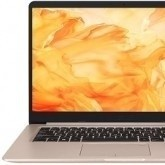 Test ASUS VivoBook Pro N850VD - laptop z GeForce GTX 1050