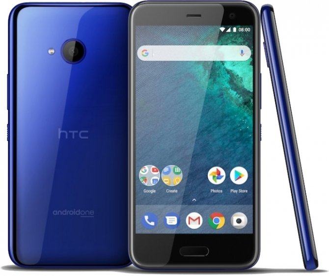 Test smartfona HTC U11 Life - Średniak z Android One [23]