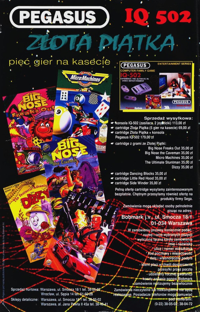 PureRetro: Historia Pegasusa, pirackiej wersji Nintendo NES [4]