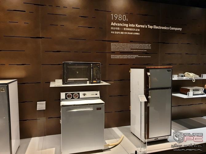Odwiedziliśmy Samsung Innovation Museum w Korei Południowej [nc1]