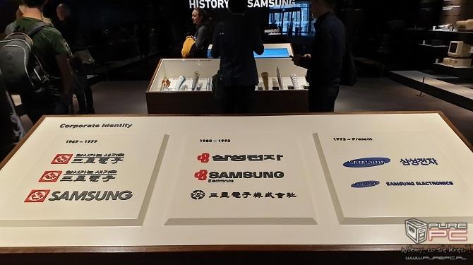 Odwiedziliśmy Samsung Innovation Museum w Korei Południowej [nc2]