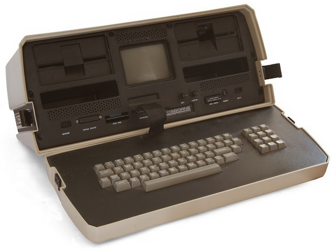 Krótka historia komputerów osobistych - 70 lat rozwoju PC [14]