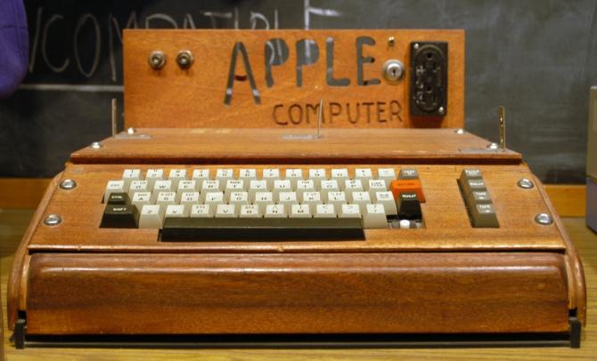 Krótka historia komputerów osobistych - 70 lat rozwoju PC [10]