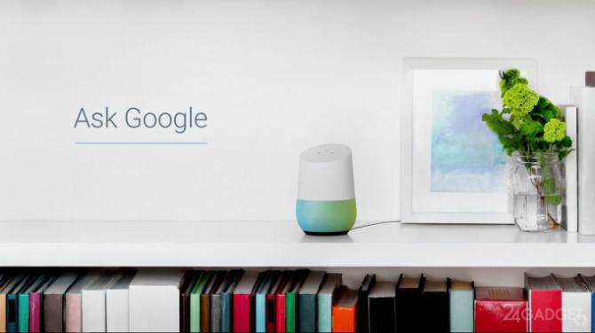 Inteligentny dom przyszłości - Internet rzeczy według Google [2]