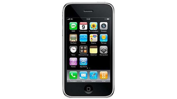 Telefon komórkowy ma 45 lat: Jak czas zmienił nasze komórki  [19]