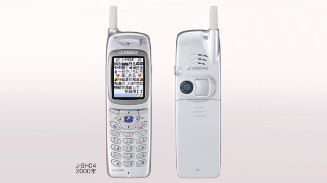 Telefon komórkowy ma 45 lat: Jak czas zmienił nasze komórki  [7]