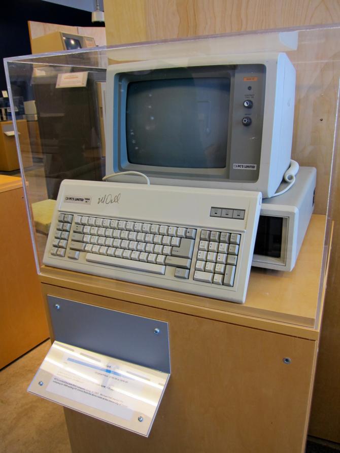 Narodziny firmy Dell: 35 lat temu Michael Dell założył swoją firmę [2]
