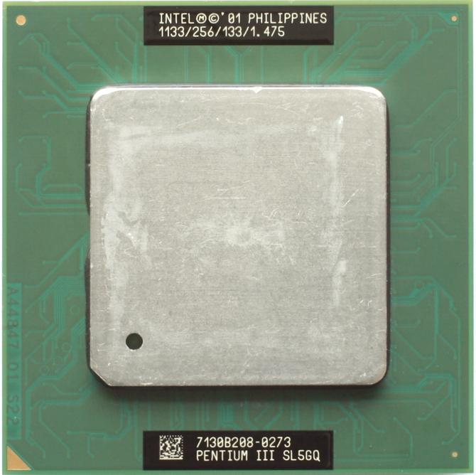 Pamiętacie Intel Pentium III? Pierwszy model pojawił się 20 lat temu [4]