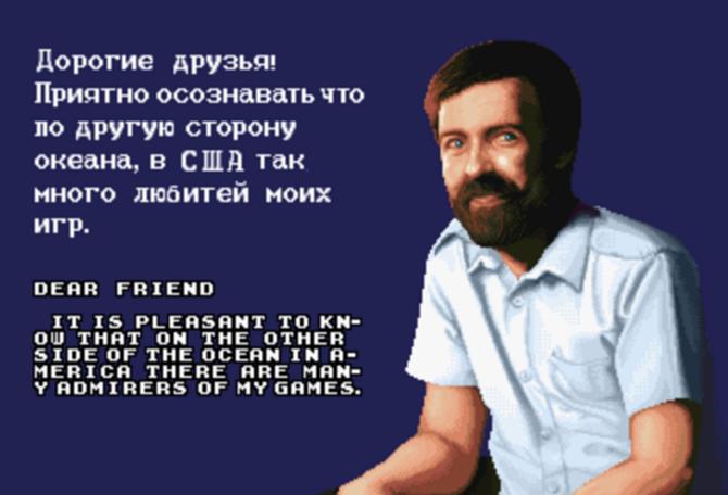 Tetris ma 35 lat! Do dziś to najlepszy towar eksportowy ZSRR [1]