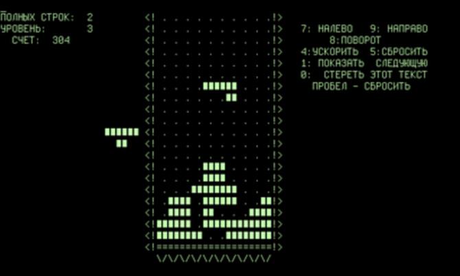 Tetris ma 35 lat! Do dziś to najlepszy towar eksportowy ZSRR [3]