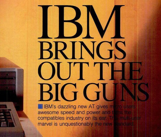 35 lat temu IBM pokazał PC AT z kluczykiem i dyskiem twardym [1]
