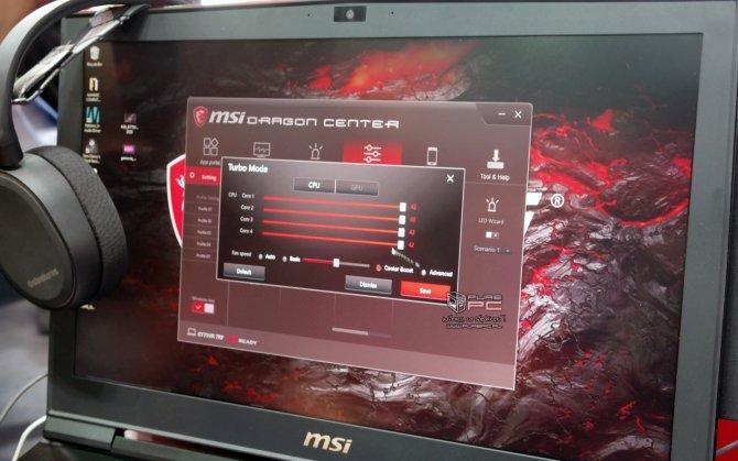 MSI GT75VR Titan - pierwsze wrażenia z użytkowania notebooka [5]