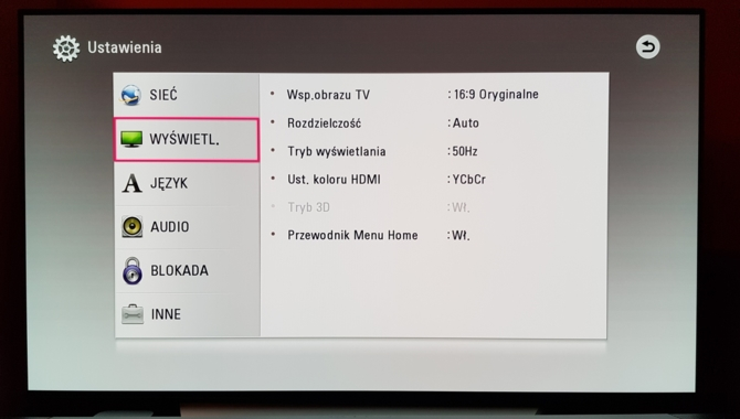 LG UP970 - jak radzi sobie odtwarzacz 4K z Dolby Vision? [7]
