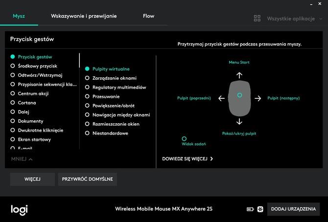 Test Logitech MX Anywhere 2S: potrafi więcej niż zwykła mysz [9]