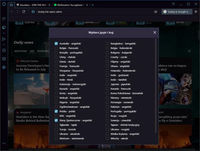 Opera GX - Test pierwszej przeglądarki internetowej dla graczy [2]