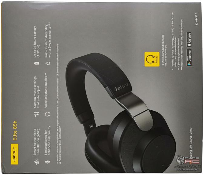 Test słuchawek Jabra Elite 85h: inteligentne ANC i mocna bateria [11]