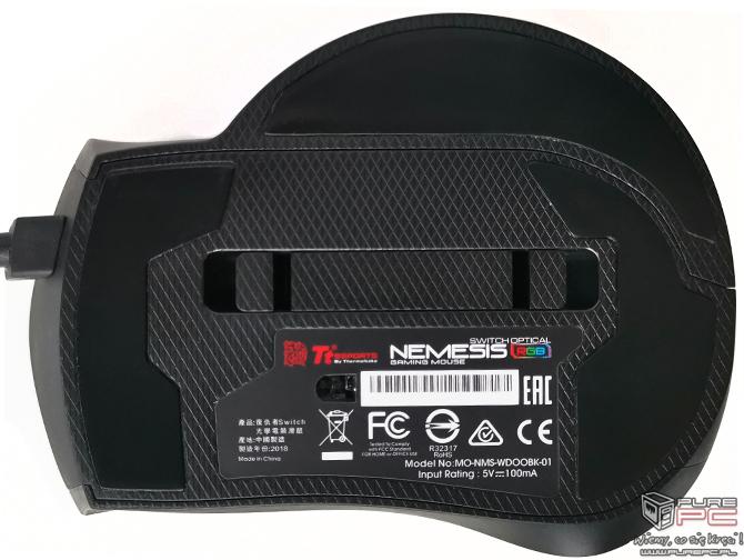 Test myszy Thermaltake Nemesis Switch Optical RGB - szał konfiguracji [8]
