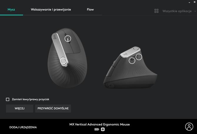 Test ergonomicznej myszy Logitech MX Vertical: żałuję, że cię znałam [9]