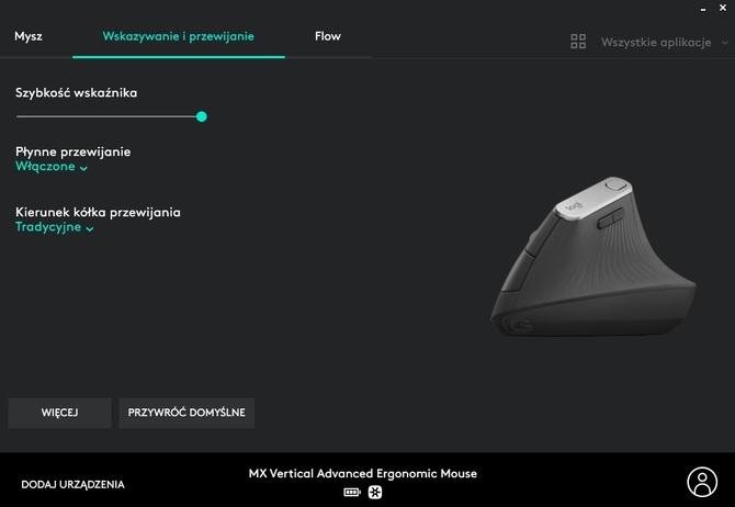 Test ergonomicznej myszy Logitech MX Vertical: żałuję, że cię znałam [10]