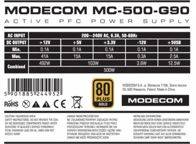 Modecom MC-500-G90 GOLD - Nowy zasilacz z ambicjami [1]