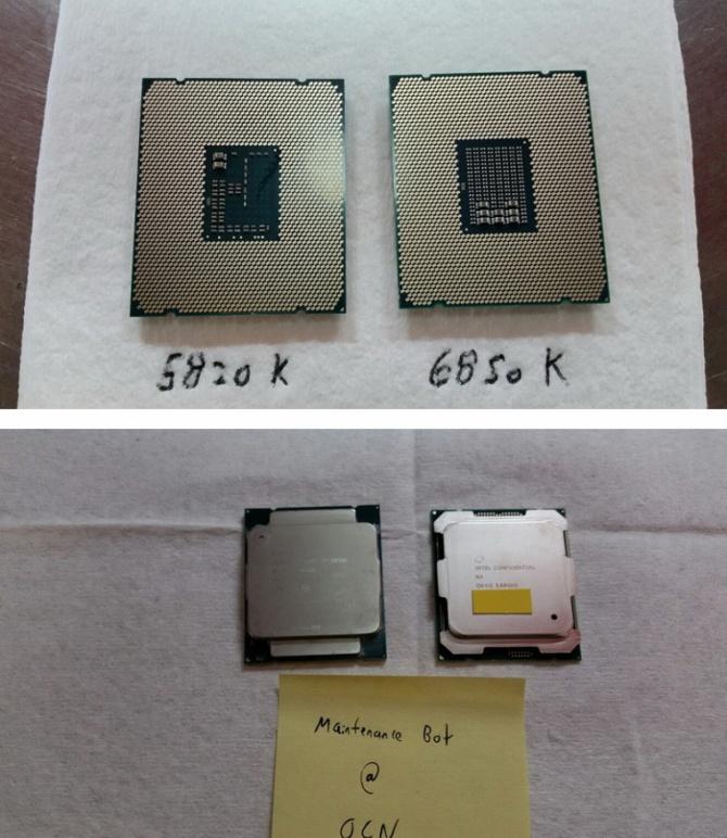 Intel Core i7-6850K - Pierwsze testy wydajności Broadwell-e [2]