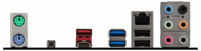 Nowe płyty główne MSI dla procesorów Xeon Skylake [3]