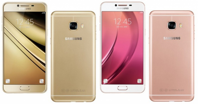 Samsung Galaxy C5 i C7 - oficjalna specyfikacja [3]