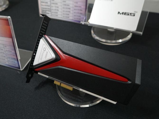 Nowe dyski SSD Plextor - Wydajny M8Pe oraz przenośny EX1 [2]
