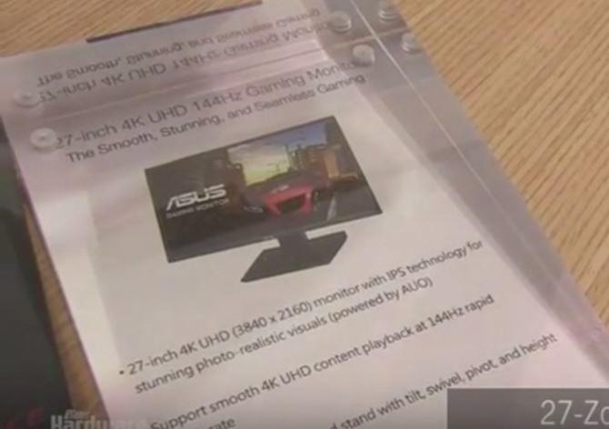 ASUS pracuje nad monitorem 4K z odświeżaniem 144 Hz [1]