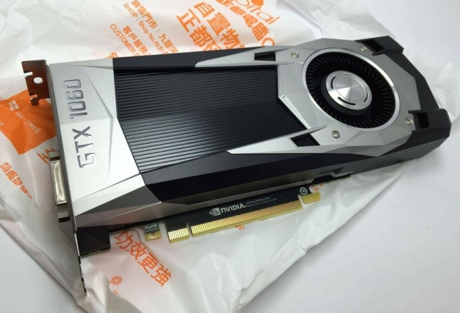 GeForce GTX 1060 - pierwsze wyniki wydajności w 3DMark [1]