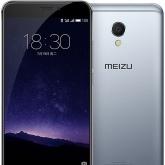 Meizu MX6 - chiński flagowiec oficjalnie zapowiedziany
