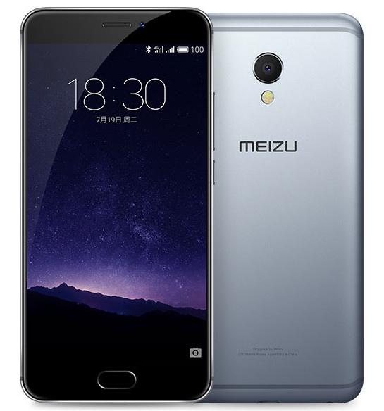 Meizu MX6 - chiński flagowiec oficjalnie zapowiedziany [1]