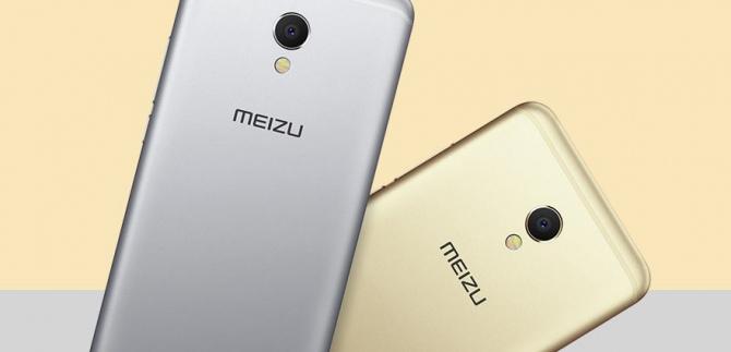 Meizu MX6 - chiński flagowiec oficjalnie zapowiedziany [2]