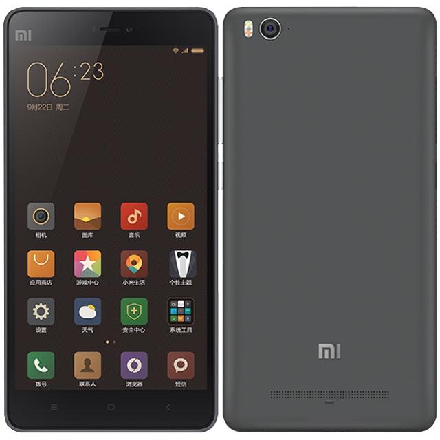 Telefon Xiaomi MI4C wybuchł koło głowy polskiego użytkownika [5]