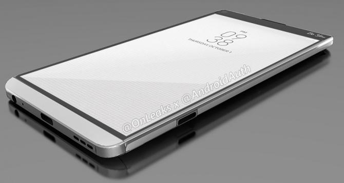 LG V20 - pierwsze rendery smartfona i specyfikacja  [2]