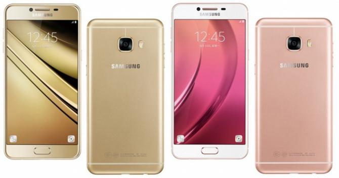 Smartfony Samsunga będą też korzystały z układów MediaTeka [2]