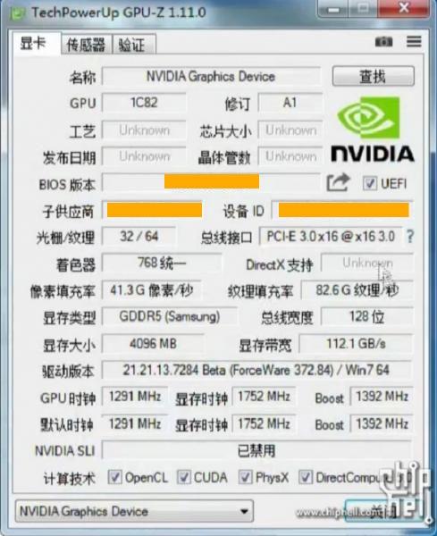 NVIDIA GeForce GTX 1050 Ti - wydajność i specyfikacja [1]
