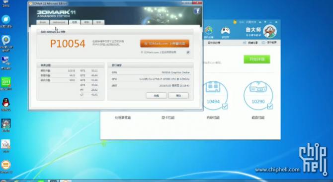 NVIDIA GeForce GTX 1050 Ti - wydajność i specyfikacja [2]