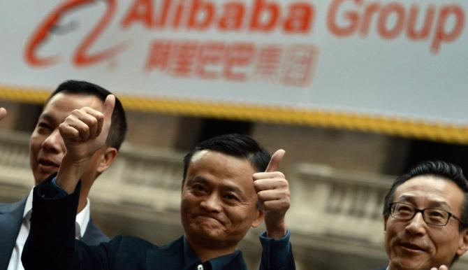 Alibaba Group wybrało rozwiązania AMD do swoich serwerów [1]