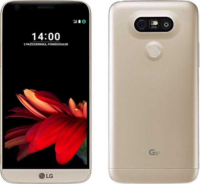 LG G5 SE - nieco gorsza wersja flagowca w... wyższej cenie [1]