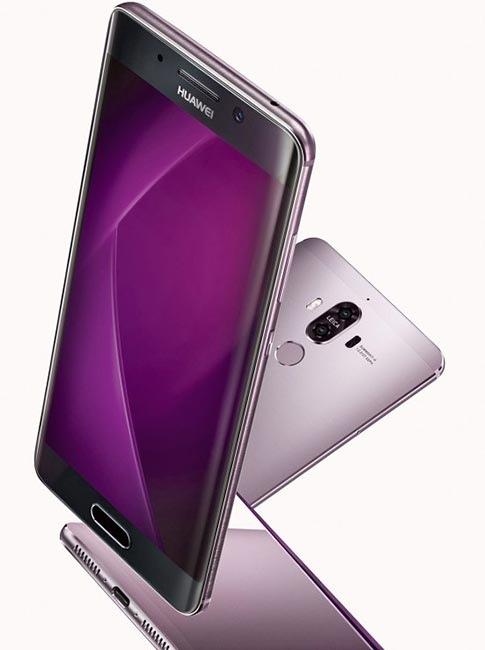 Huawei Mate 9 i Mate 9 Pro - premiera smartfonów [3]