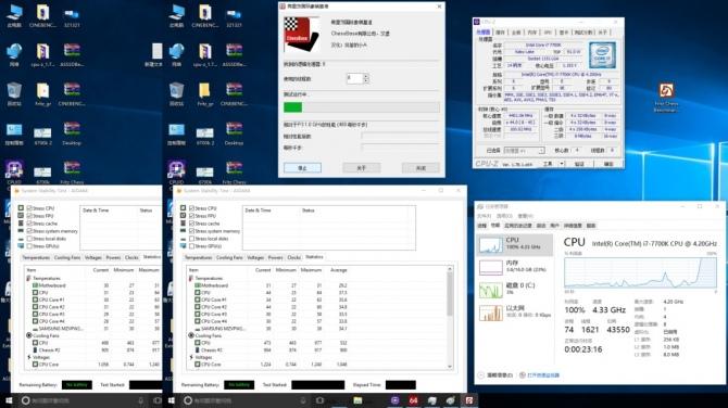 Intel Core i7-7700K podkręcony do 5 GHz Są wyniki wydajności [4]